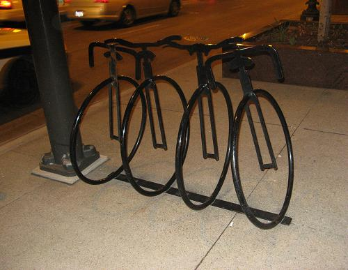 CoolBikeRackOnMichiganAvenueInChicago.JPG