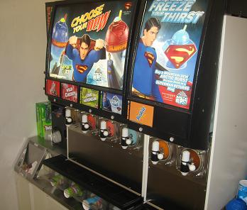 SupermanSlurpee.JPG